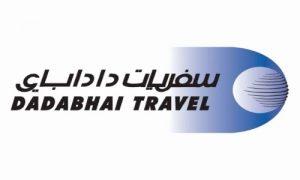 dadabhai-travels-dubai